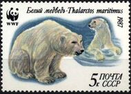 Soviet Union (USSR) 1987 WWF - Polar Bears a