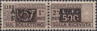 Trieste-Zone A 1948 Parcel Post Stamps of Italy 1946-48 Overprint d