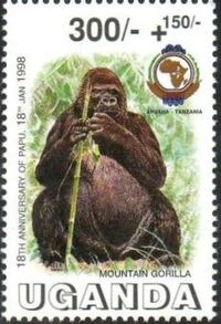 Uganda 1998 18th Anniversary of Pan African Postal Union a