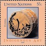 United Nations-New York 2006 Indigenous Art c