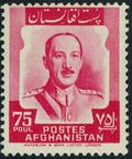 Afghanistan 1951 Monuments and King Zahir Shah (I) m