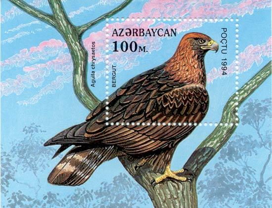 Azerbaijan 1994 Birds of prey g