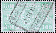 Belgium 1941 Railway Stamps (Numeral in Rectangle IV) r