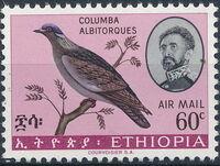 Ethiopia 1966 Ethiopian Birds (3rd Group) e