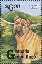 Grenada Grenadines 1993 Dogs i