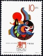 Macao 1992 Portuguese-Chinese Friendship a