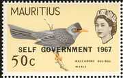 Mauritius 1967 Self-Government Overprints j