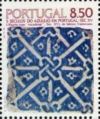 Portugal 1981 500th Anniversary of Tiles in Portugal (1st Issue) a
