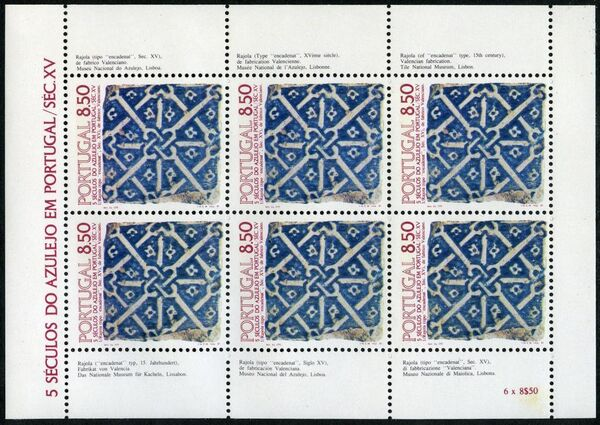 Portugal 1981 500th Anniversary of Tiles in Portugal (1st Issue) b