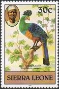 Sierra Leone 1982 Birds from 1980 Imprint 1982 i