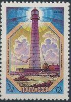 Soviet Union (USSR) 1983 Baltic Sea lighthouses d