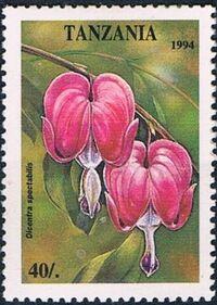 Tanzania 1995 Wild Flowers a