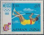 Ajman 1968 Olympic Games - Mexico d