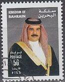 Bahrain 2002 King Hamad Ibn Isa al-Khalifa c