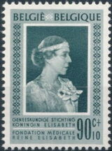 Belgium 1951 Queen Elisabeth Medical Foundation a