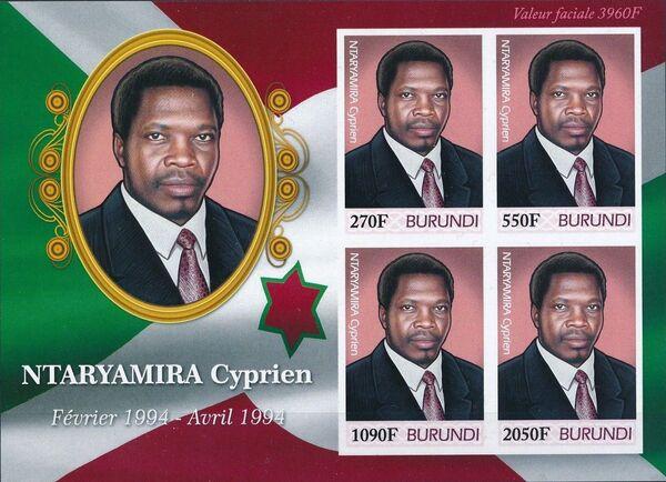 Burundi 2012 Presidents of Burundi - Cyprien Ntaryamira h