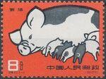 China (People's Republic) 1960 Pig-breeding a