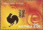 Christmas Island 2005 Year of the Rooster l