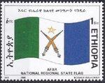 Ethiopia 2000 Ethiopian Regional States Flags i