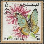 Fujeira 1967 Butterflies (Air Post Stamps) i