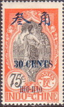 Hoi-Hao 1919 Indo-China Stamps of 1907 Surcharged HOI HAO and New Values m