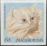 Hungary 1968 Domestic Cats ab