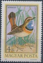 Hungary 1973 Birds g
