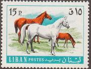 Lebanon 1968 Farm Animals f