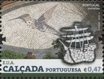 Portugal 2016 Step-by-Step Symmetry – Traditional Portuguese Pavement f