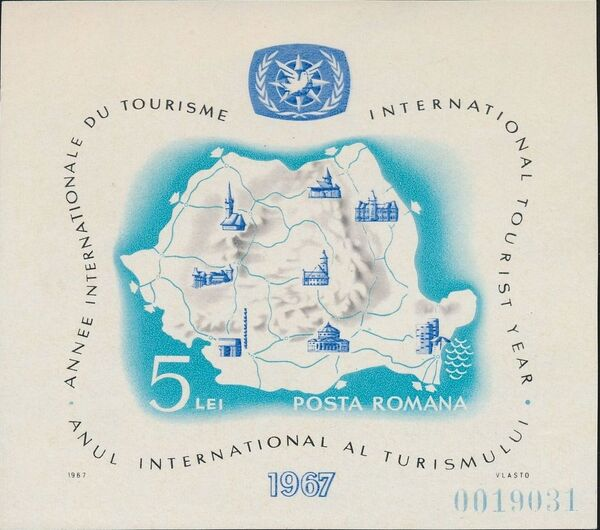 Romania 1967 International Tourist Year - Castles and Fortifications SSa