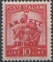Trieste-Zone A 1948 Trieste Philately Congress b