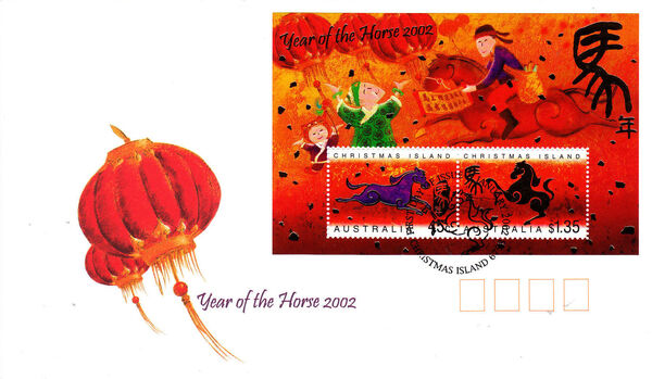 Christmas Island 2002 Year of the Horse s