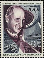 Dahomey 1966 Pope Paul VI and UN General Assembly c
