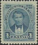 Ecuador 1894 President Vicente Rocafuerte a