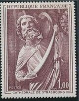 France 1971 Artistic Series (1st Group) a