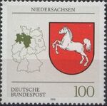 Germany, Federal Republic 1993 Coat of Arms of the Federal States of Germany (2nd Group) c