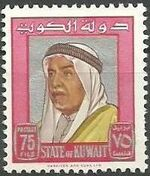 Kuwait 1964 Definitives - Shaikh Abdullah o