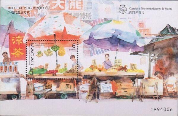 Macao 1998 Street Vendors g