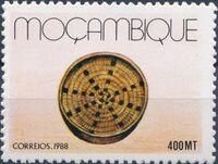 Mozambique 1988 Basketry - Local Crafts e