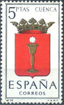 Spain 1963 Coat of Arms - 2nd Group d