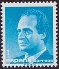 Spain 1985 King Juan Carlos I - 1st Group a