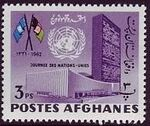 Afghanistan 1962 United Nations Day c