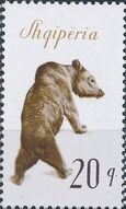 Albania 1965 Brown Bear b