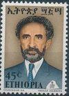 Ethiopia 1973 Emperor Haile Sellasie I i