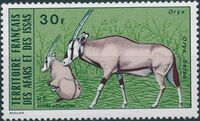 French Territory of the Afars and the Issas 1973 Wildlife a