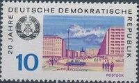 Germany DDR 1969 20th Anniversary of DDR a