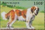 Mali 1997 Dogs of the World e