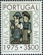 Portugal 1975 Cultural progress and citizens' guidance campaign b
