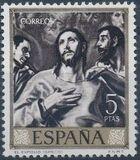 Spain 1961 Painters - El Greco i