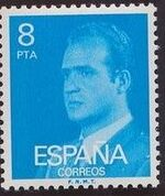 Spain 1977 King Juan Carlos I - 3rd Group d